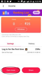 Roz Dhan: Rozdhan Invite Code & Rozdhan App Review 3