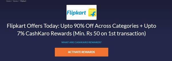 Flipkart cashback offer